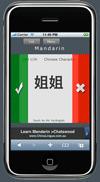 SwipeStudy Flash-card study tool   Prepare for Exams   Language Vocab   Vocabulary development for EFL   Scoop.it