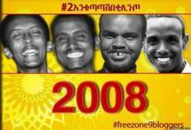 Ethiopian Zone 9 bloggers cleared of terrorism charges - BBC News   The African Internet   Scoop.it