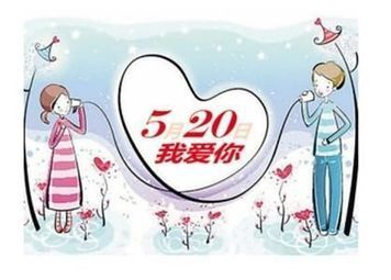 Network Valentine's Day In China - China Flower 214   lifestyle KevinYE   Scoop.it