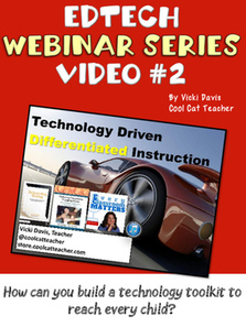 Differentiating Instruction with Technology Training Kit | Durff | Scoop.it
