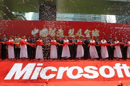 Microsoft plans to hire 1,000 employees in China as it gears up for Windows 8 roll-out | BUSS4 | Scoop.it