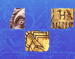 BBC - History - Ancient History in depth: Dig Deeper Quiz | AncientHistory@CHHS 2012-13 | Scoop.it