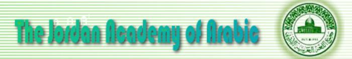 (AR) (EN) - مصطلحات سلاح الجو   majma.org.jo   Glossarissimo!   Scoop.it