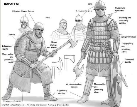 Λεξικό Βυζαντινών Λέξεων | ΣΤ1: Ψηφιακή τάξη | Scoop.it