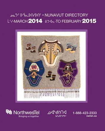 Calling all Nunavut artists: Northwestel needs a new directory cover | Nunatsiaq News | Kiosque du monde : Amériques | Scoop.it