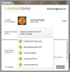 Android Market web compatible con dispositivos no oficiales | VIM | Scoop.it