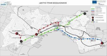 ΤΑ ΝΕΑ ΤΗΣ ΕΛΛΑΔΟΣ: Ολοταχώς για τραμ η Θεσσαλονίκη – Ως το τέλος του 2014 η δημοπράτηση του έργου   Technology news   Scoop.it