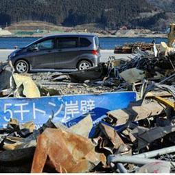 Japan Mulls 'Future Cities' for Devastated Communities | D_sign | Scoop.it