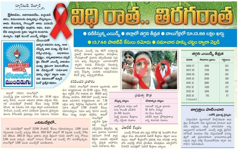Aids   Right to Information   Scoop.it