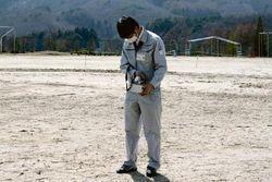 Fukushima et radioactivité: la protection des populations japonaises | {sciences²} Libération | Japon : séisme, tsunami & conséquences | Scoop.it