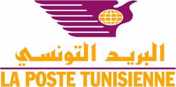Résultat concours la poste tunisienne - chauffeur 14/02/2014   Concours  tunisie   Scoop.it