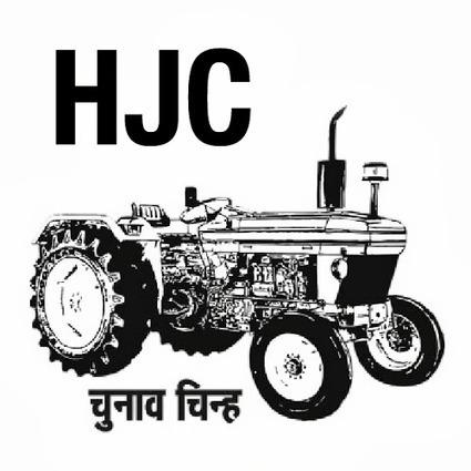 Haryana Janhit Congress BL - Kuldeep Bishnoi | Kuldeep Bishnoi | Scoop.it