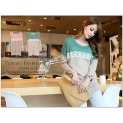 Jual busana wanita korean style fashion trendy harga murah. | trend fashion 2013 | Scoop.it
