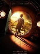 film Bilbo le Hobbit : un voyage inattendu streaming vf | fevg fhdsdqdsef b | Scoop.it
