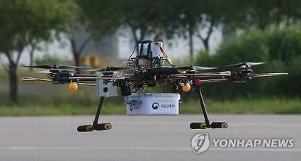 Coopération dans le secteur des drones entre la Corée du Sud, le Japon et la Chine | Des robots et des drones | Scoop.it