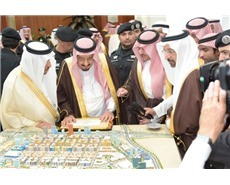 Saudi Aramco inaugurates 2 chemical facilities in Jubail | Latest News From Chemical Industry | Scoop.it