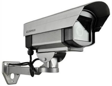 Une caméra de surveillance vidéo avec le Raspberry Pi | Electro access | Scoop.it