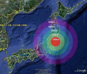 Fukushima: Tepco remet cause conclusions gouvernement | CitizenKane | Japon : séisme, tsunami & conséquences | Scoop.it