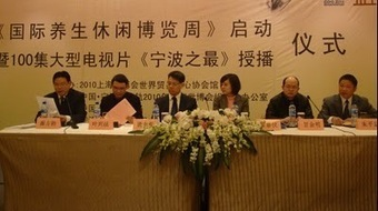 DT Taking Charge With Four Pavilions at Shanghai Expo | Foreign Marketing Expertise | Scoop.it