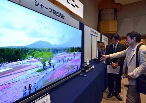 Japan to test 8K television broadcasting technology | Research Capacity-Building in Africa | Scoop.it