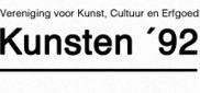 Gezamenlijke brief Cultuureducatie en -participatie | Kijken hoe dit gaat | Scoop.it