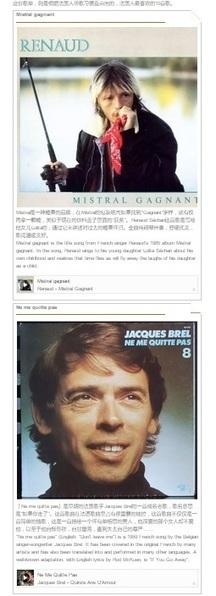5 stratégies sociales des marques sur WeChat | LINKSWITCH | Scoop.it