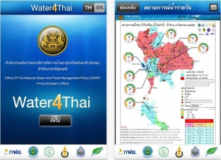 Water4Thai: Government launches flood-monitoring iPhone/iPad app | Thailand Floods (#ThaiFloodEng) | Scoop.it