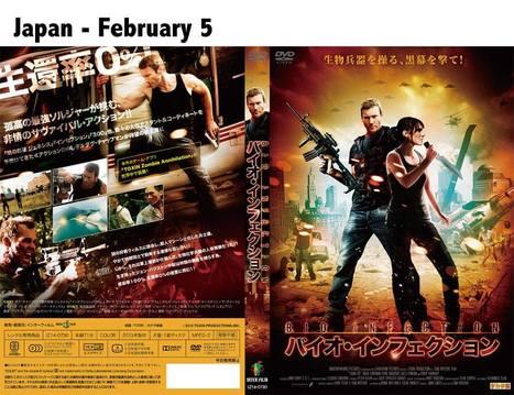 Toxin is releasing in Japan on February 5! | World News | Scoop.it