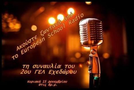 Η συναυλία του 2ου ΓΕΛ Εχεδώρου ζωντανά από το European School Radio!!! » European School Radio | funny | Scoop.it