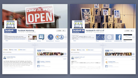Facebook Launches New Page Structure For Global Brands - AllFacebook | The social consumer journey | Scoop.it