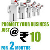 Classifieds on web: A Low Cost Business Promotion website