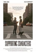 Supporting Characters (2013) | Funny Pic And Wallpapers | Scoop.it