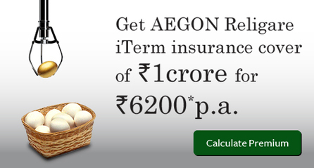 Aegon Religare Term Insurance Plan | Banking News and Updates | Scoop.it