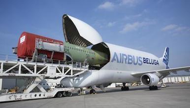 Airbus lance l'A330 Beluga - AeroBuzz.fr | A300-600ST, outil économique essentiel dans  le développement mondial d'Airbus | Scoop.it
