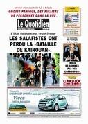 En Algerie: TLEMCEN: Conclave à Lalla Setti sur la cybersécurité - Algerie Site | sispe.ma | Scoop.it