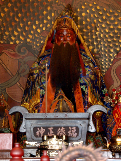 The Chinese Earth God Tu Di Gong | CHINA Y SUS CREENCIAS POLITEÍSTAS Y MITOLOGICAS | Scoop.it