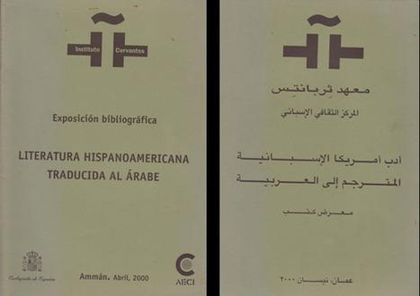 Poetas salvadoreños traducidos al árabe, por Morena Azucena | Lectures interessants | Scoop.it