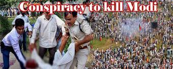 Patna Bomb Blast to Kill Narendra Modi | TheAPNews | Scoop.it