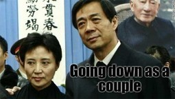 Trial Of Bo Xilai: Chinese Comrades Feeling Nervous | News From Stirring Trouble Internationally | Scoop.it