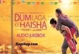 मूवी रिव्यू - फिल्म दम लगाके हईशा - KhabarFast News | Entertainment News in Hindi | Scoop.it