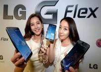 LG G Flex Teknik Özellikleri ve Satış Fiyatı   teknolojitrendleri   Scoop.it