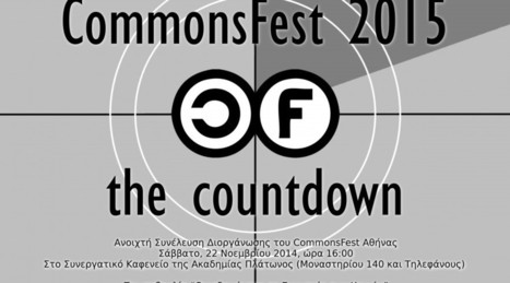 Open call for the organization of CommonesFest in Athens | CommonsFest | Peer2Politics | Scoop.it