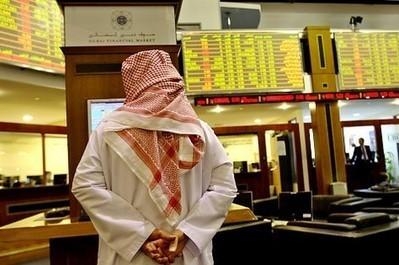 كتاب جديد يبرز دور المالكية في نجاح البنوك الإسلامية | البنوك الإسلامية | Scoop.it