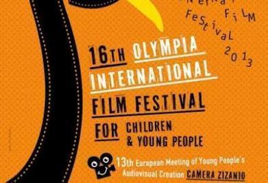 Διεθνές Φεστιβάλ Κινηματογράφου Ολυμπίας για Παιδιά και Νέους   ART EDUCATION - ΑΙΣΘΗΤΙΚΗ ΑΓΩΓΗ   Scoop.it