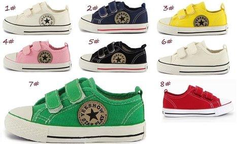 كيف تحدد المقاس المناسب لحذاء طفلك؟   منوعات   Scoop.it