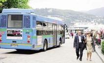Turismo, nuove idee per il rilancio «Card per i servizi ed eventi pop» - La Provincia di Como   Cagliari holidays   Scoop.it