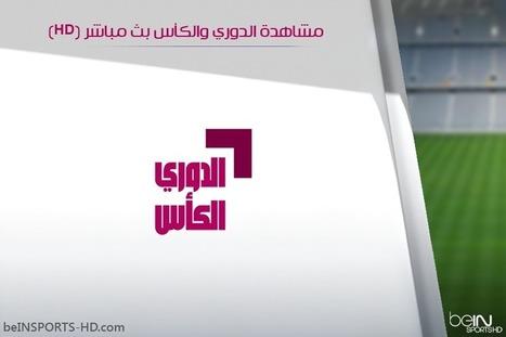 بي ان سبور | Match-AlFatehFC-AlEttifaq-Kora.html | Scoop.it