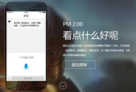Baidu Unveils Siri-Like Service 'Duer' To Chinese Market - TechNode | Wunderman Digital Trends Sharing | Scoop.it