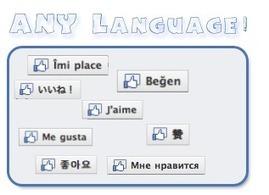 Cómo tener una página de Facebook en múltiples idiomas y/o para diferentes ciudades y países #Turismo   Mercadeo   Scoop.it