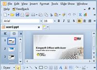 Kingsoft Presentation 2012 - Free Presentation software | Digital Presentations in Education | Scoop.it
